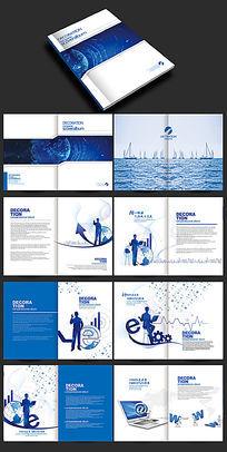 简约大气互联网APP平台开发宣传画册