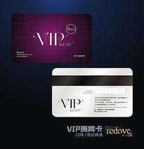 简约华丽VIP会员卡