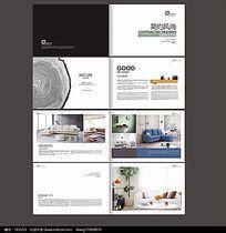 简约家具画册模板设计