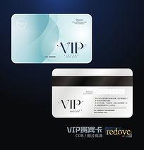 简约清新VIP会员卡