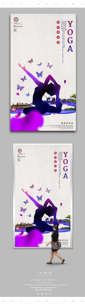 简约时尚精美瑜伽海报设计PSD PSD
