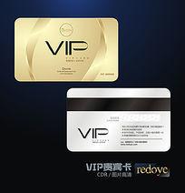 金色高端VIP会员卡
