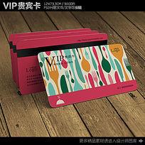 酒店西餐厅餐饮VIP贵宾会员卡设计