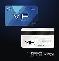 蓝色商务VIP会员卡