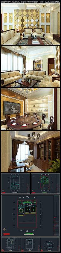 欧式别墅客厅|餐厅|书房3D模型含CAD图