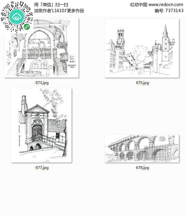 欧式风情建筑钢笔画图纸图片
