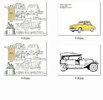 汽车手绘稿