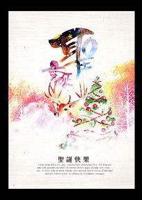清新水彩风格圣诞节海报设计