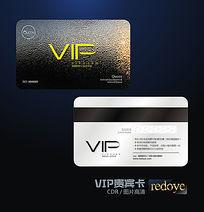 企业VIP会员卡