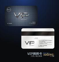 企业高端VIP会员卡