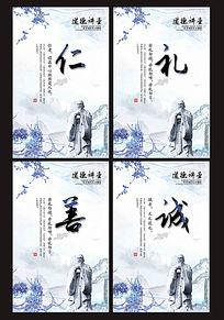 全套蓝色中国风道德讲堂展板