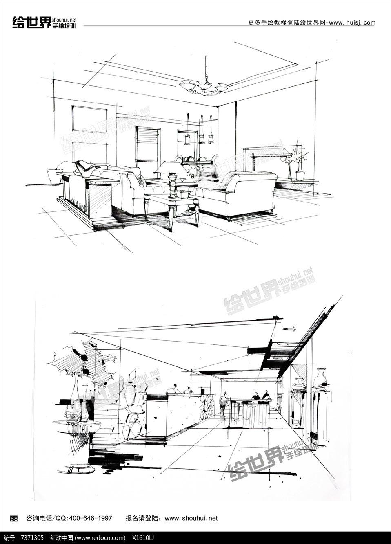 手绘素材精品原创素材下载,您当前访问作品主题是室内家装透视线稿,编
