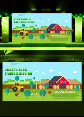 天然农场宣传海报设计