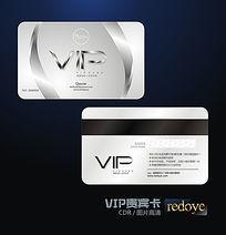 银色高端VIP会员卡