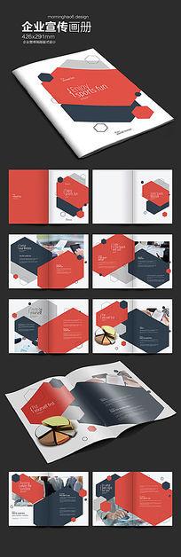 元素系列长六边形国外企业画册版式设计