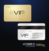 整形美容金色高贵VIP贵宾卡