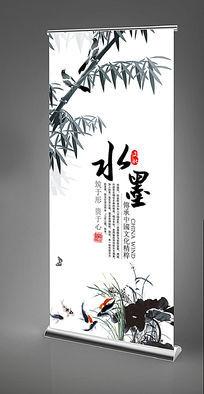 中国风水墨易拉宝设计