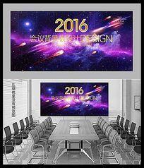 紫色宇宙星空背景会议背景板