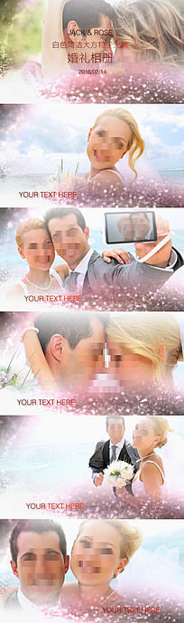 白色简洁大方粒子光效浪漫婚礼相册视频会声会影模板