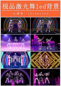 bigbang晚会歌曲视频背景素材