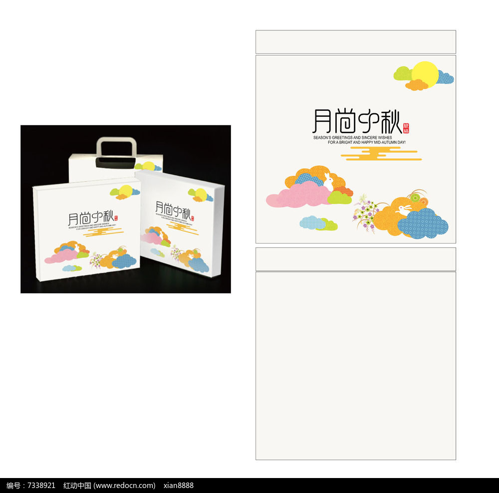 茶叶礼盒包装设计图片