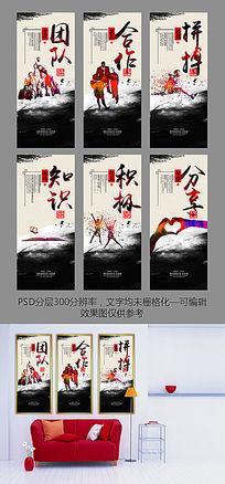 大气水墨风企业文化展板设计