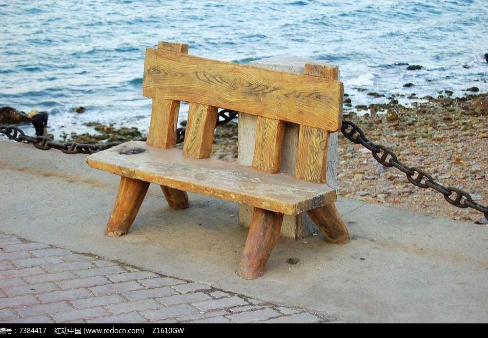 海边仿木图片JPG素材下载_室外家具设计坐凳重庆串串店设计装修图片