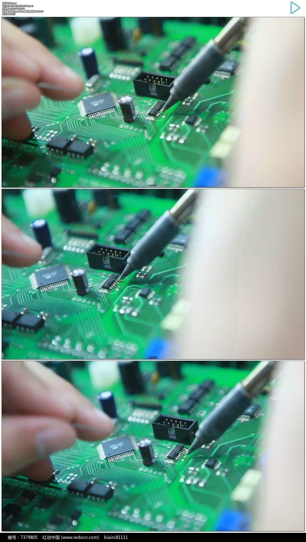 焊接电路板实拍视频素材
