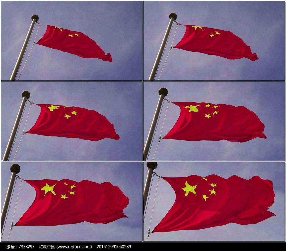 红旗飘国旗飘扬视频
