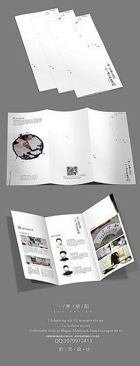 简约中国风书法培训三折页PSD