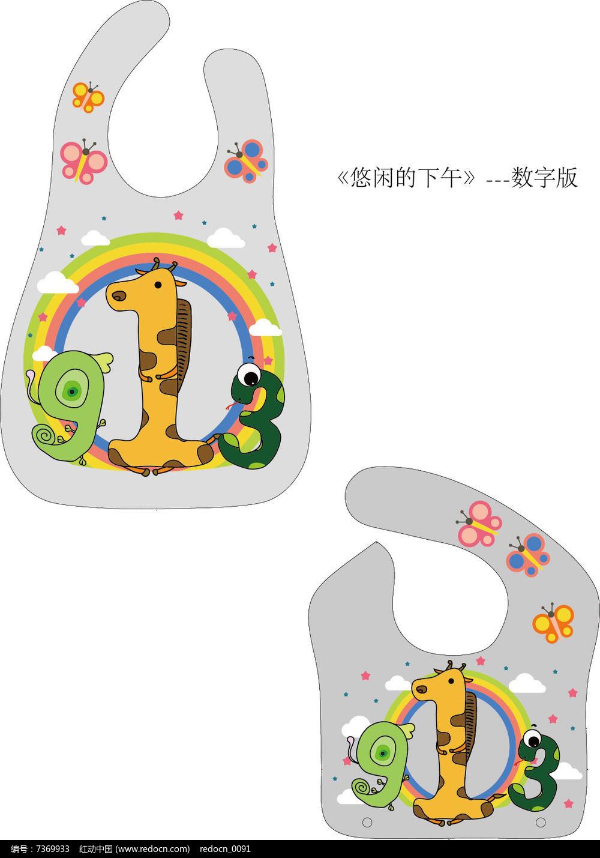 原创设计稿 产品设计/psd素材 其他素材 卡通小动物儿童围嘴设计  请