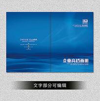 蓝色动感科技医疗企业宣传画册封面