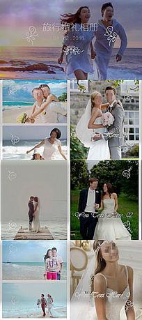 旅行婚礼写真彩色浪漫相册会声会影模板