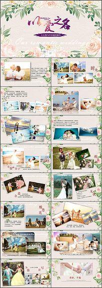 欧式婚庆结婚情侣爱情纪念电子相册PPT模板