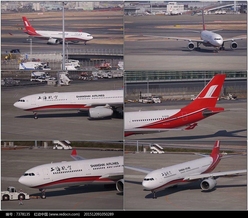 上海航空飞机机场降落维护视频