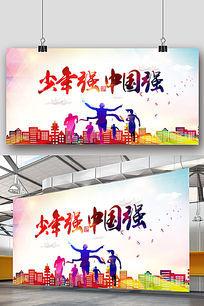 少年强中国强中国梦励志青春几何背景海报