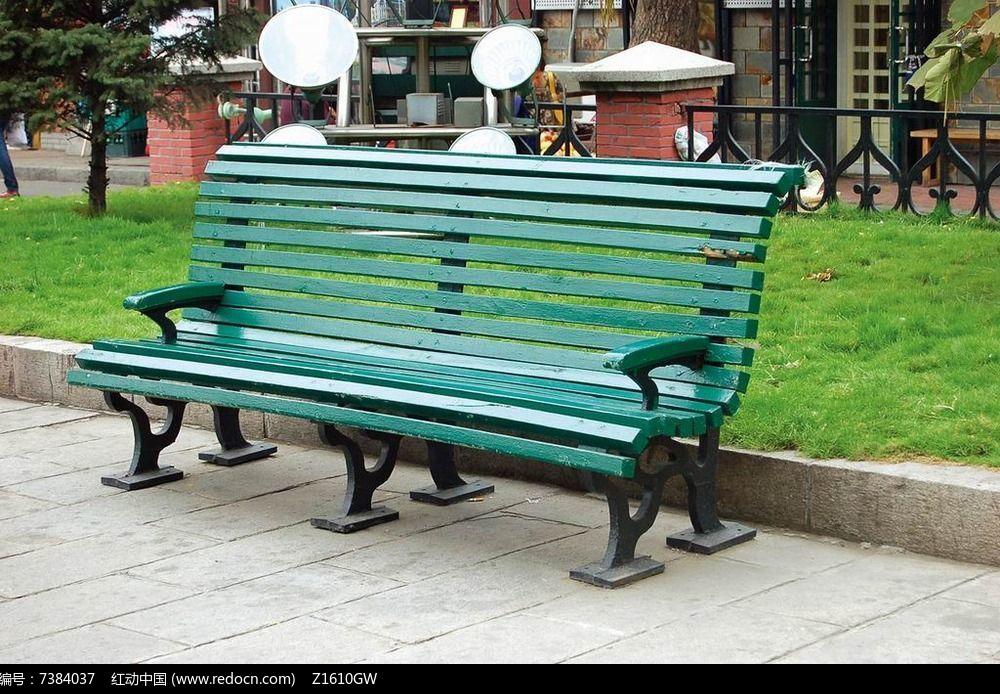 铁艺公共座椅JPG素材下载 编号7384037 红动网