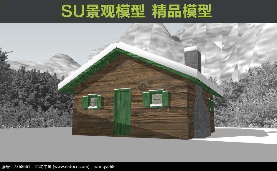 雪山小木屋su模型图片