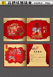 中国风红色大气婚礼请柬 CDR