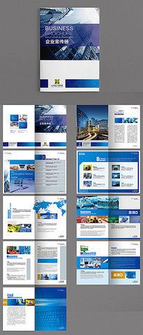 2017蓝色企业画册产品画册