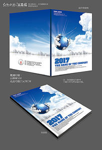 创意简约企业画册封面设计