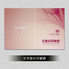 粉色科技医疗美容企业宣传画册封面