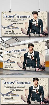 高档珠宝宣传海报