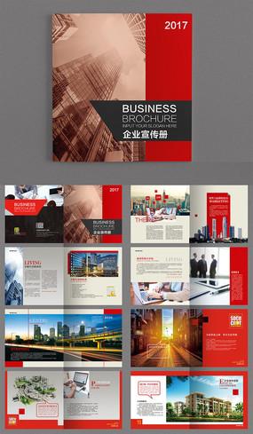 红色简约方形企业画册建筑画册