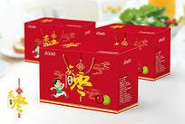 卡通可爱新疆灰枣红色卡通盒包装