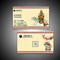 孔子古典教育学校二维码名片