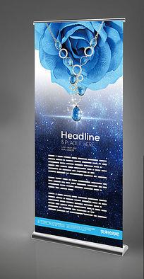 蓝色珠宝钻石X展架设计