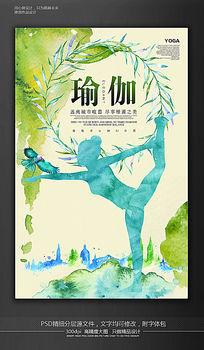 绿色水彩瑜伽养生舞蹈海报展板psd