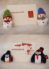 圣诞节贺卡AE模板