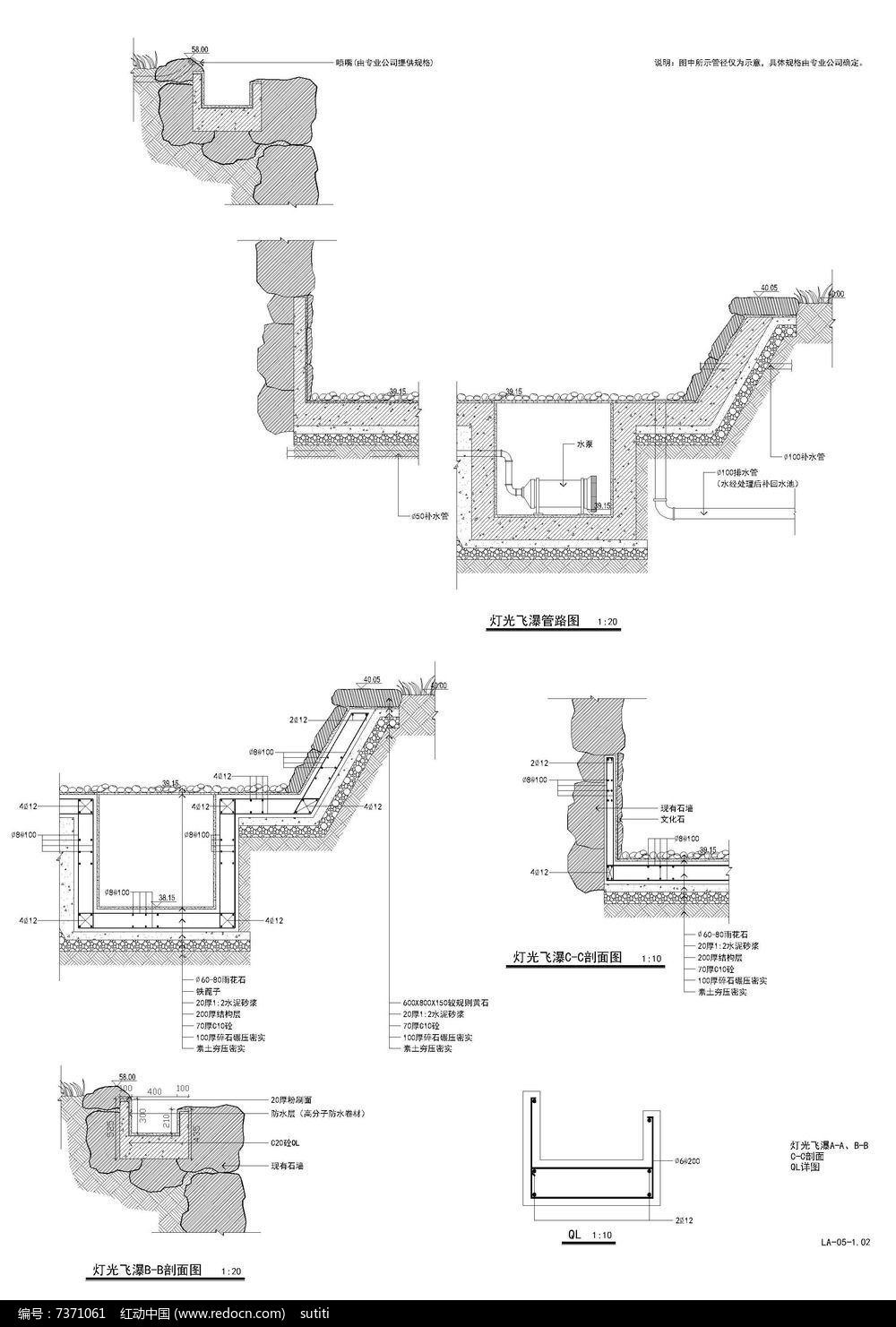 水景墙施工图剖面图CAD
